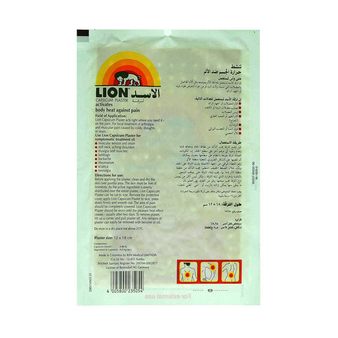 Lion-Capsicum-Plaster-(12X18Cm)