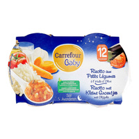 Carrefour Baby Food With Vegetables 200g x2