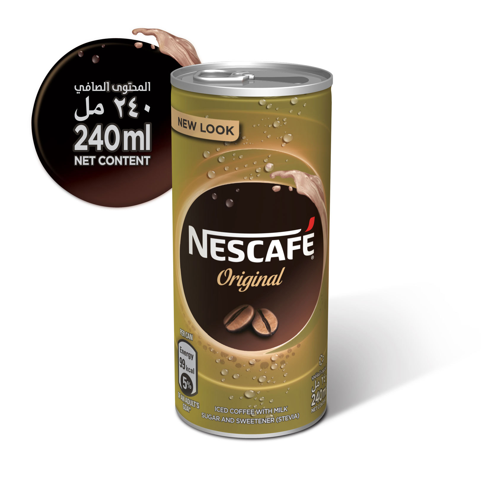 NESCAFE DRINK ORIGINAL 240MLX6