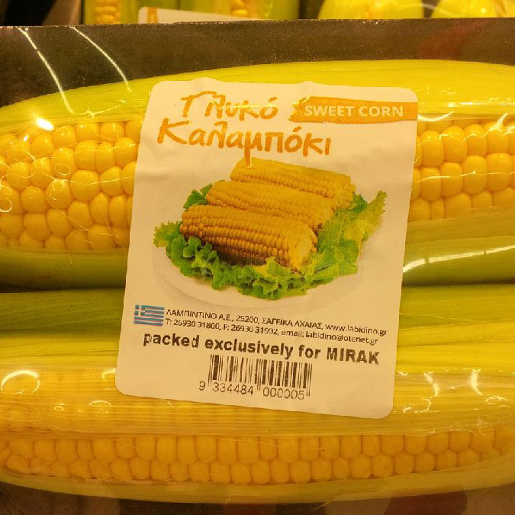SWEET CORN PP