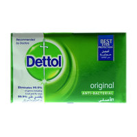 Dettol Original Anti- Bacterial Soap 165g