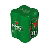 Heineken Beer Can 50CL X4
