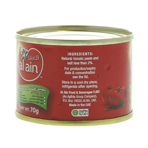 Al-Ain-Tomato-Paste-70g