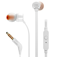 JBL Earphone T110 White