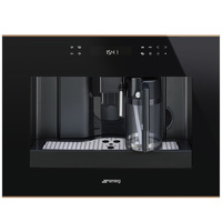 Smeg Built-In Coffee Machine CMS4601NR 90CM