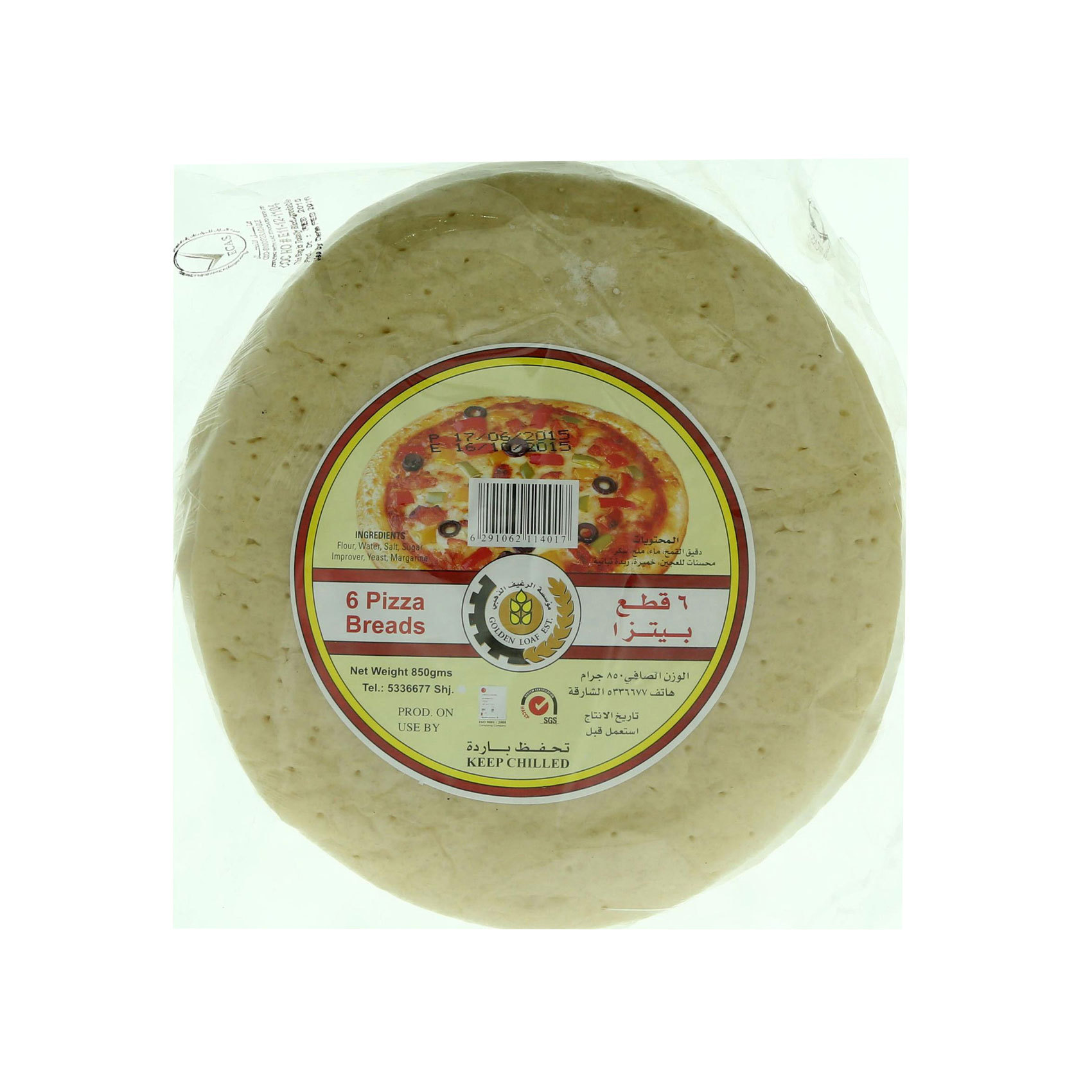 G/LOAF PIZZA BASE LARGE 850G