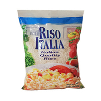 Riso Rice Italian 5KG
