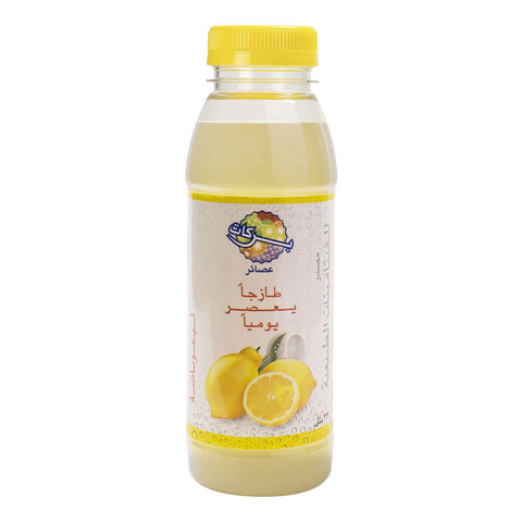 Barakat-Fresh-Lemonade-Juice-330ml