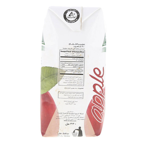 Al-Rabie-Apple-Juice-330ml