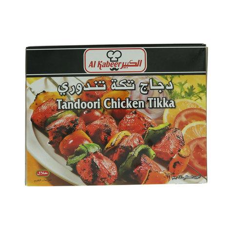 Al-Kabeer-Tandoori-Chicken-Tikka-240g