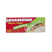 دايموند أكياس ساندويش حجم وسط 50*12 كيس
