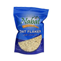 Nabat Oat Flakes Organic Gluten Free 375GR