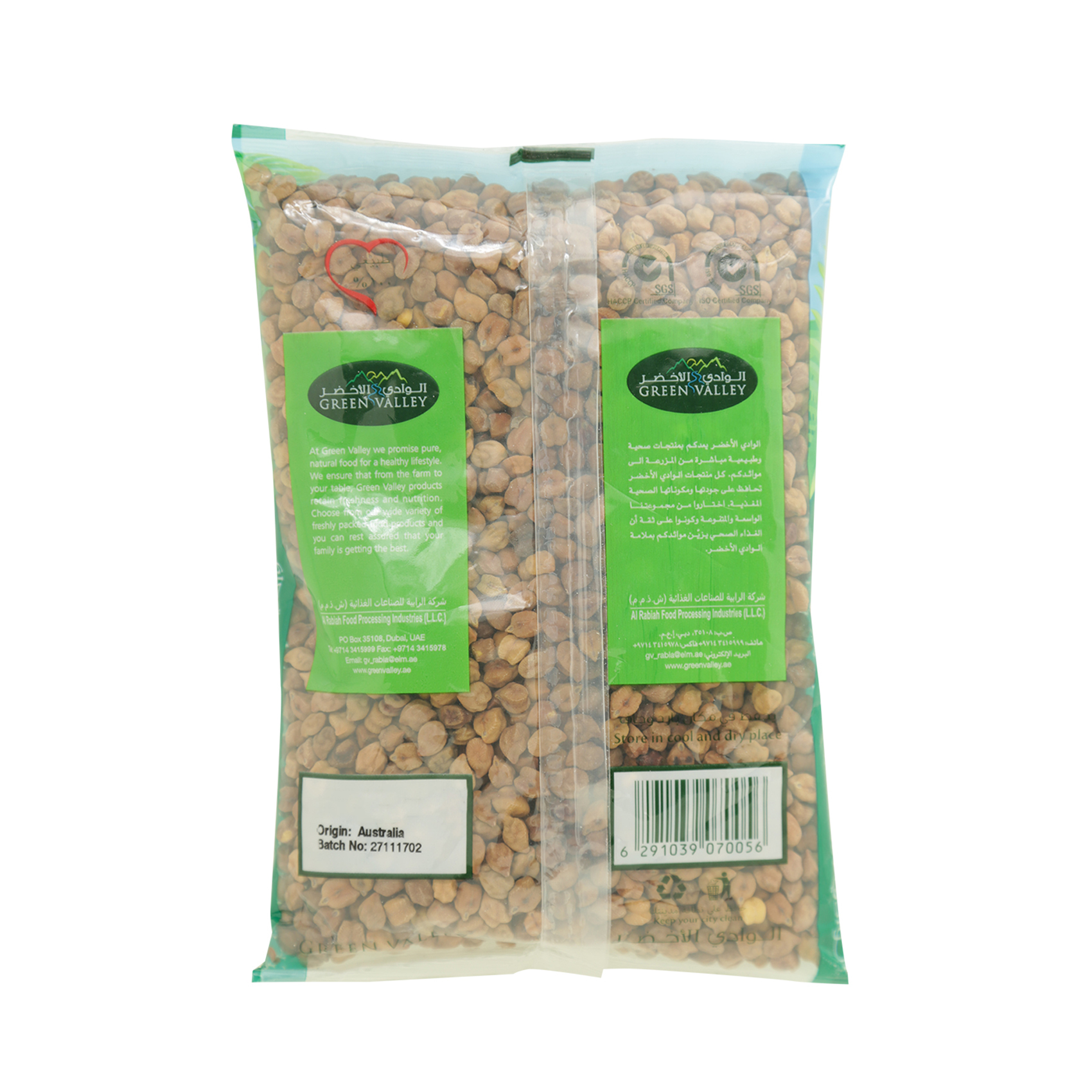 GREEN VALLEY CHICK PEAS TYSON 500GR