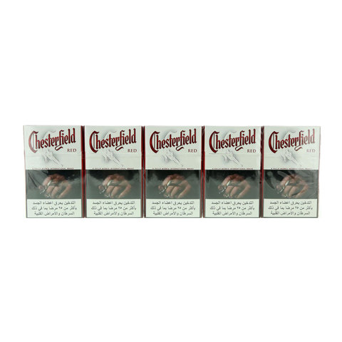 Chesterfield-Red-200/20-Filter-Cigarettes(Forbidden-Under-18-Years-Old)