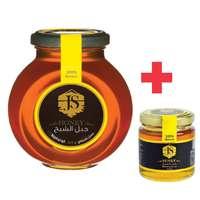 Jabal El Sheikh Natural Honey 425g + 125g