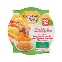 Carrefour Beef & Carrot Assorted For Babies 230GR