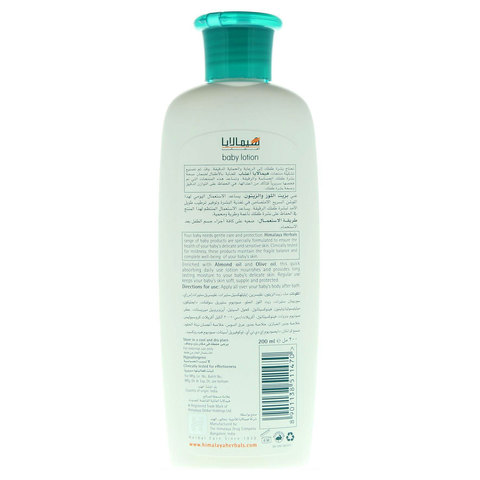 Himalaya-Baby-Lotion-200ml