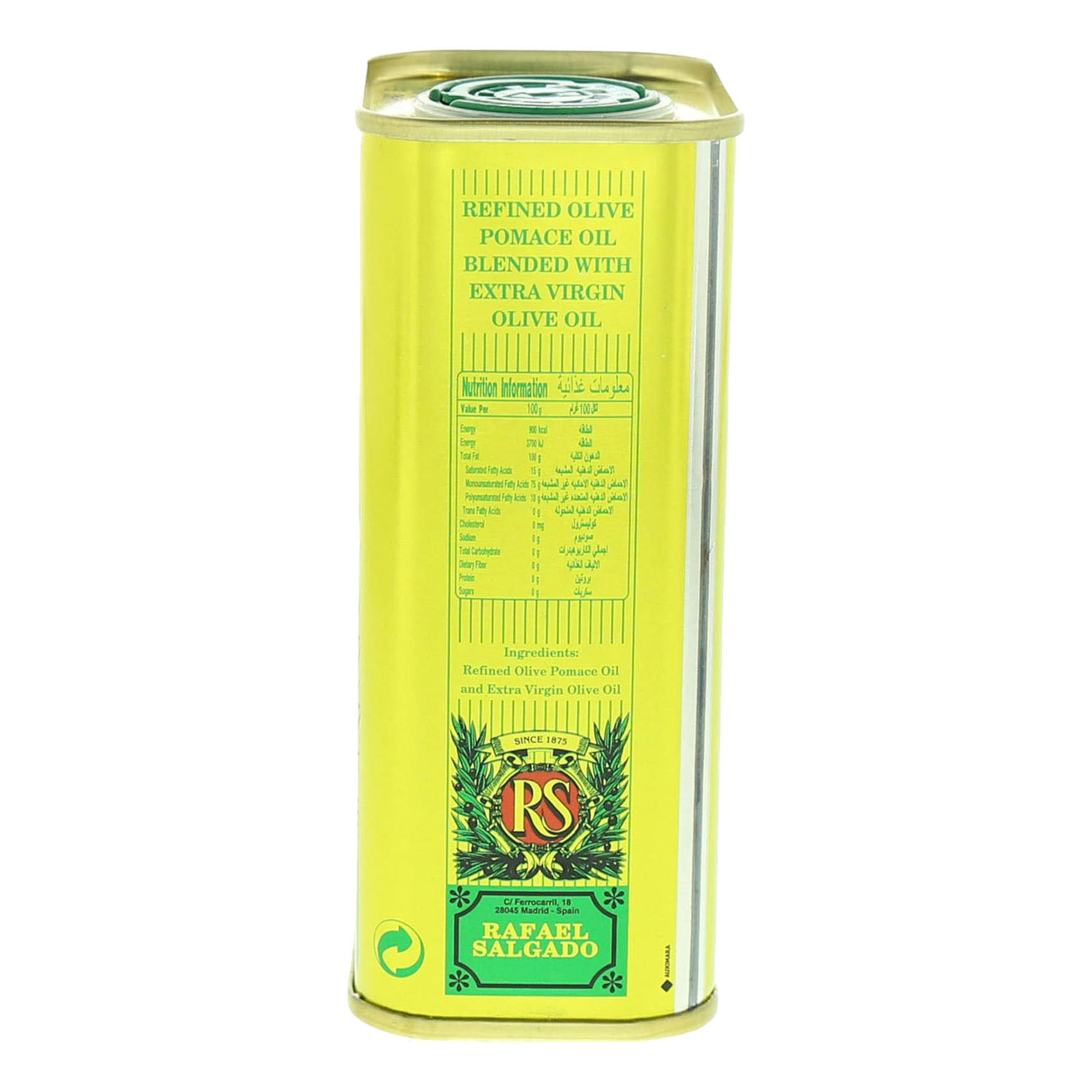 RS OLIVE OIL TIN 230ML