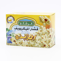 Freshly Microwave Popcorn Butter Light 297 g