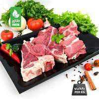 لحم عجل بالعظم طازج (للكيلو)