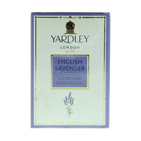 Yardley English Lavender Luxury Soap 100G