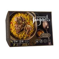 Tamoosh Lamb Mandi 500g