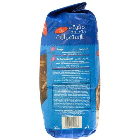Carrefour-All-Purpose-Flour-2kg