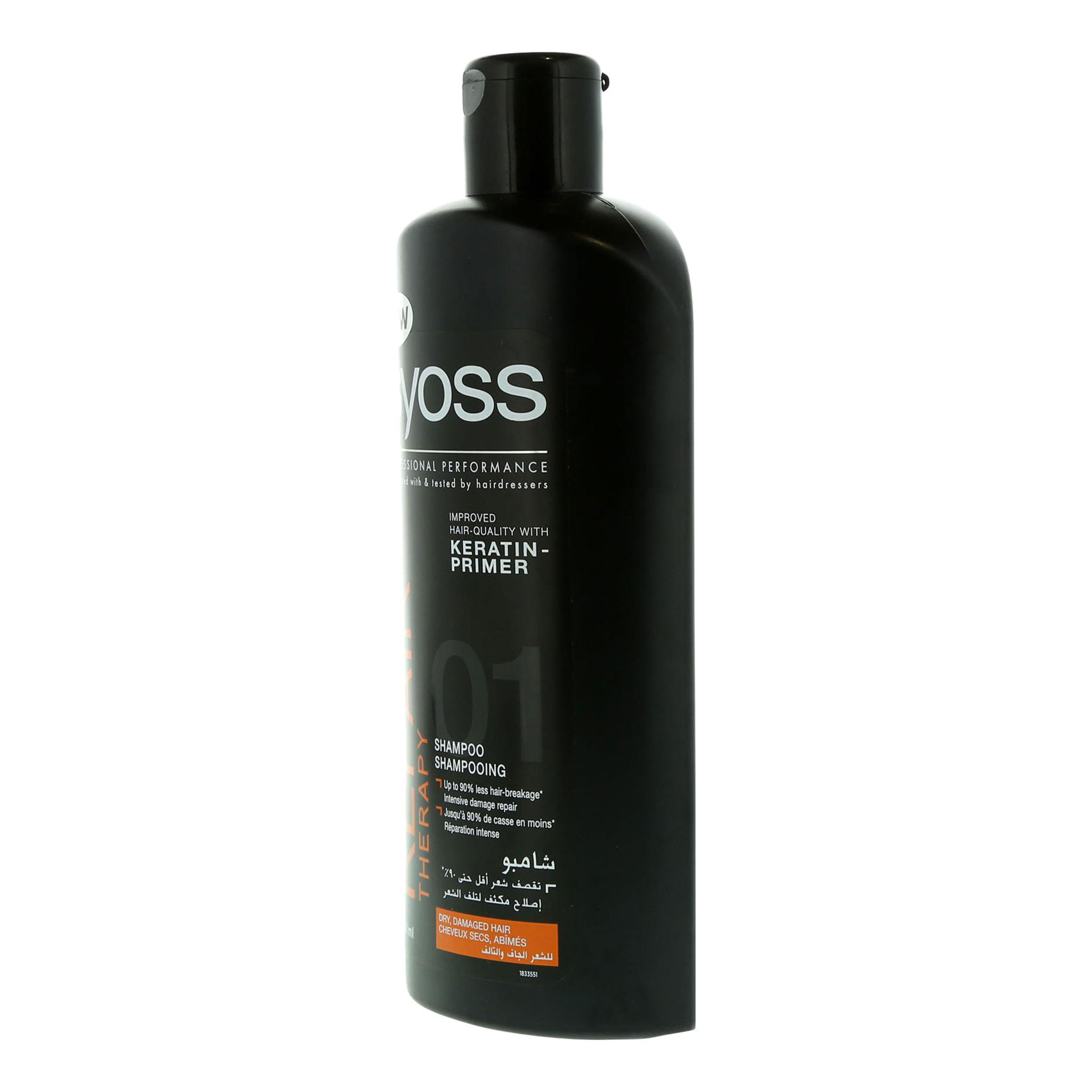 SYOSS SHAMPOO REPAIR 500ML