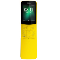 Nokia 8110 Dual Sim 4G 4GB Yellow