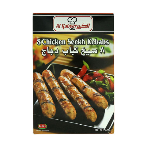 Al-Kabeer-8-Chicken-Seekh-Kebabs-320g