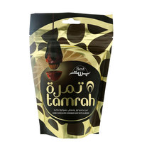 Best Tamrah Dark Chocolate Covered Date with Almond 100g