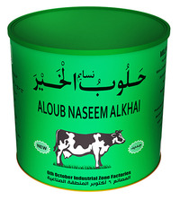 HALOUB NASEEM AL KHAIR GHEE1500G