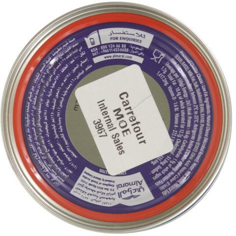 Almarai-Low-Fat-Cheddar-Cheese-113g
