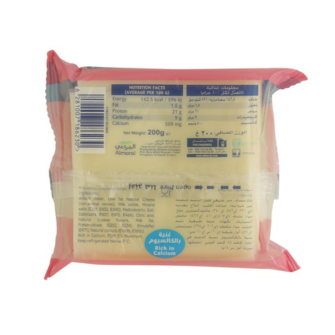 Almarai-Cheese-Slices-Fat-Free-200g
