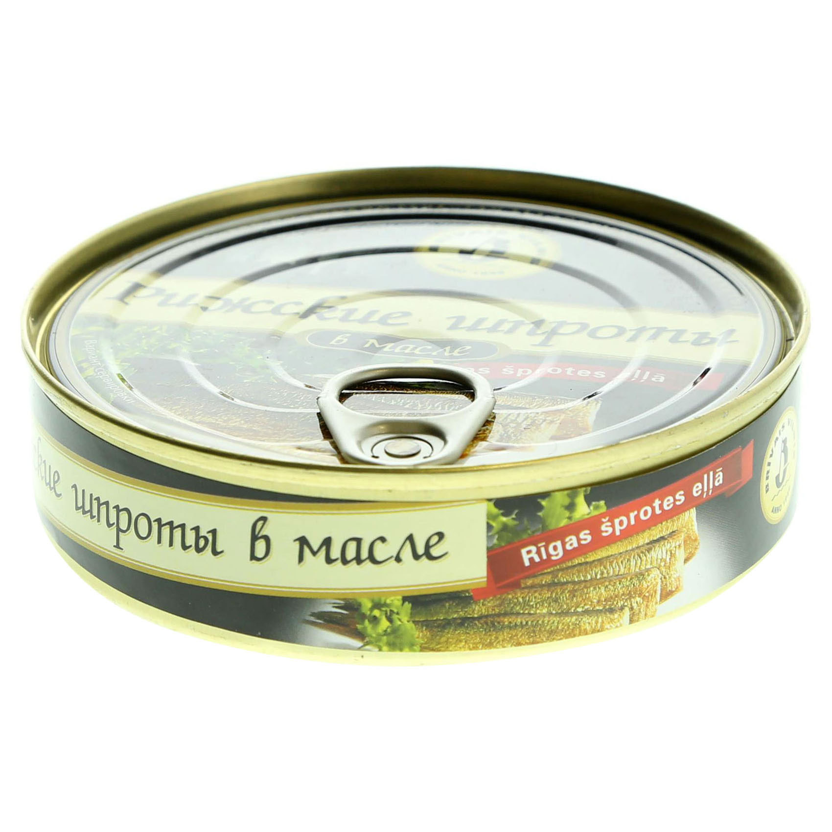 R.RUSSIAN SPRATS SMOKED 160G