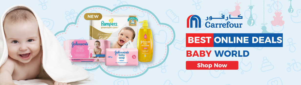 Baby World New Arrival