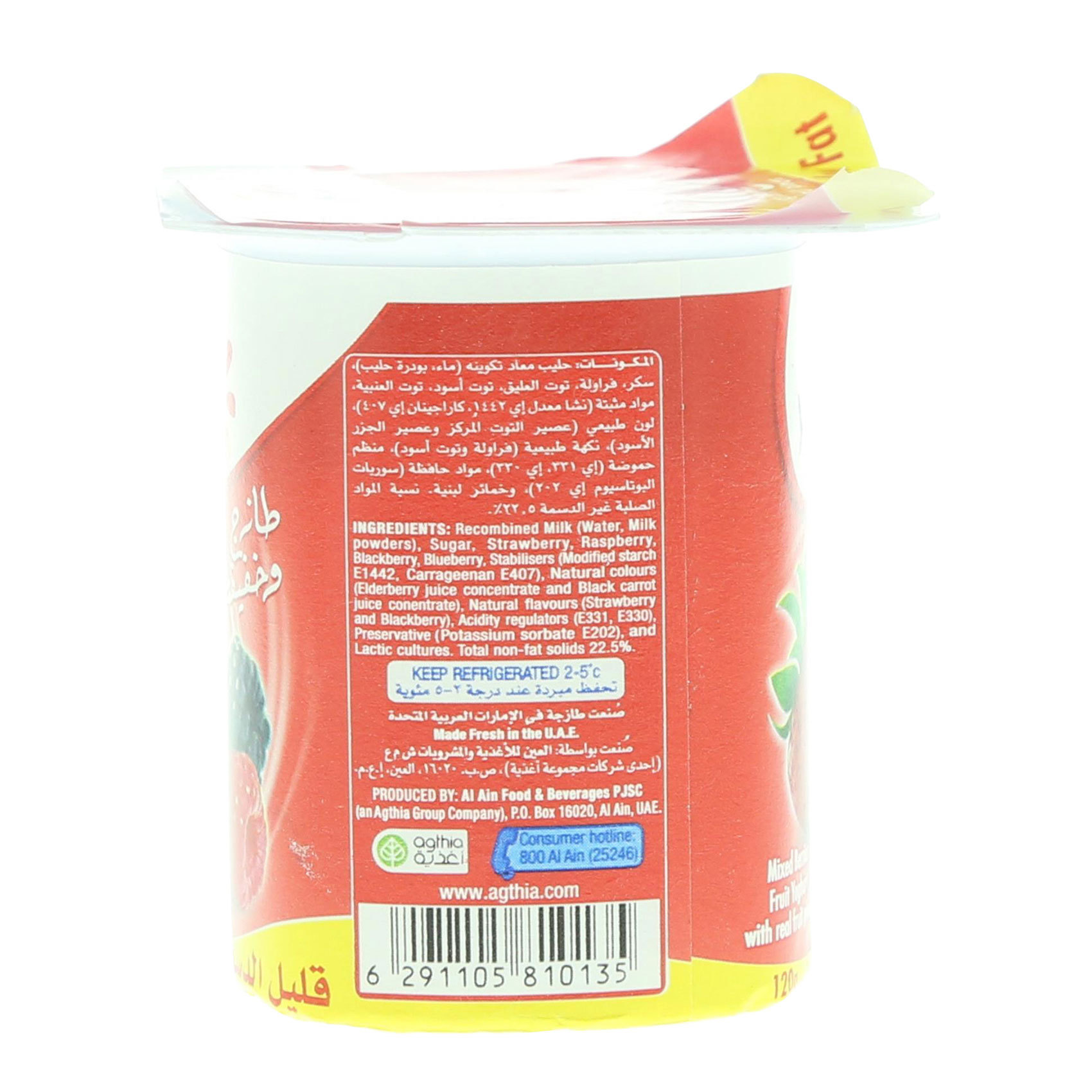 YOPLAIT FRUIT YOGURT LF MIXBER 120G