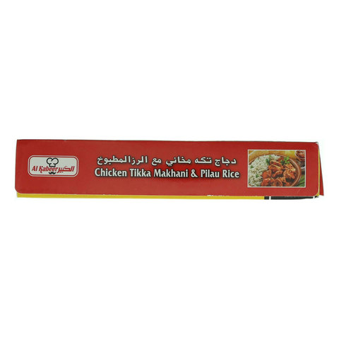 Al-Kabeer-Chicken-Tikka-Makhani-&-Pilau-Rice-450g