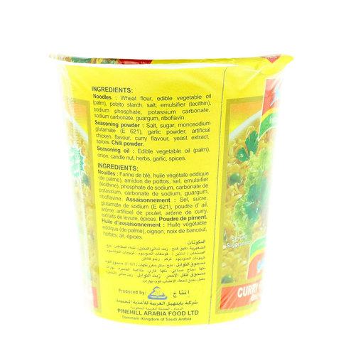 Indomie-Curry-flavor-Instant-Noodles-60g