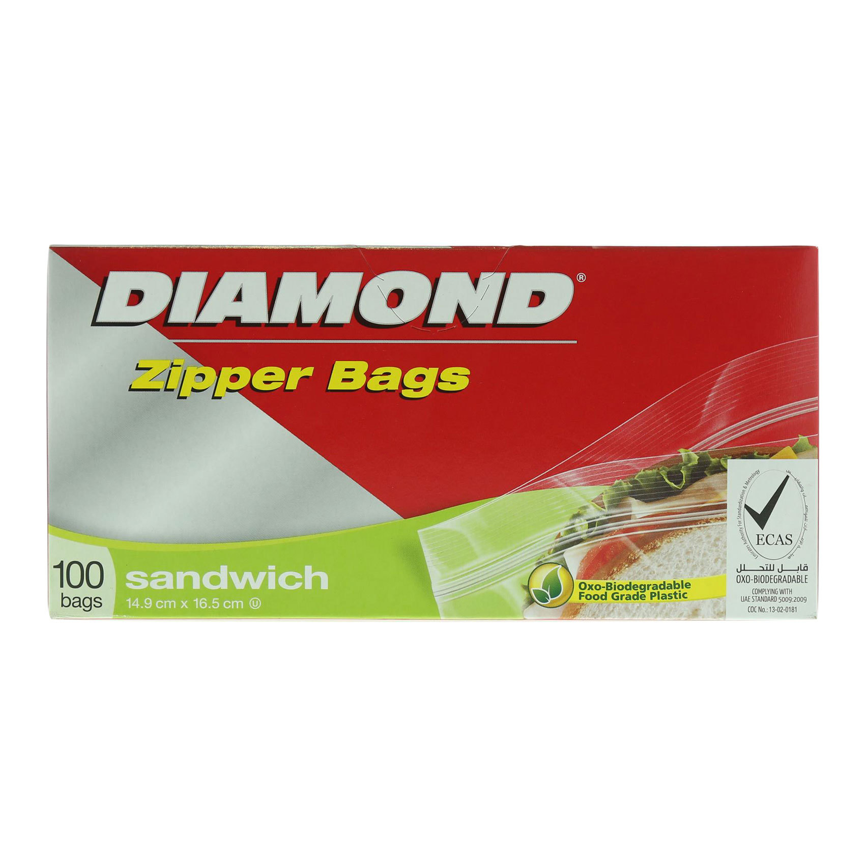 DIAMOND SDW BAGS ZIPPER 12X100S