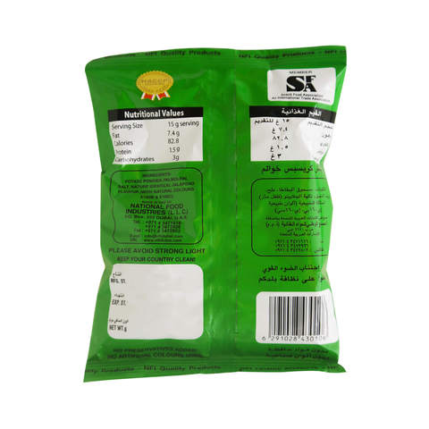 Mr.-Krisps-Rings-Jalapeno-Flavour-Potato-Crunches-15g