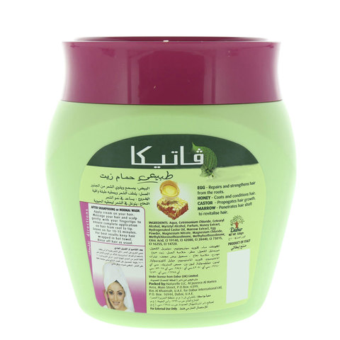 Vatika-Naturals-Intensive-Nourishment-Hot-Oil-Treatment-500Gm