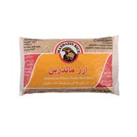 Mandazin Parboiled Rice 2KG
