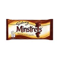 Galaxy Minstrels 42GR