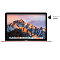 "Apple MacBook MNYN2 i5 1.3Ghz 8GB RAM 512GB SSD 12.0"" Rose Gold English-Arabic Keyboard"