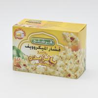 Freshly Bter Mw Popcorn 297 g