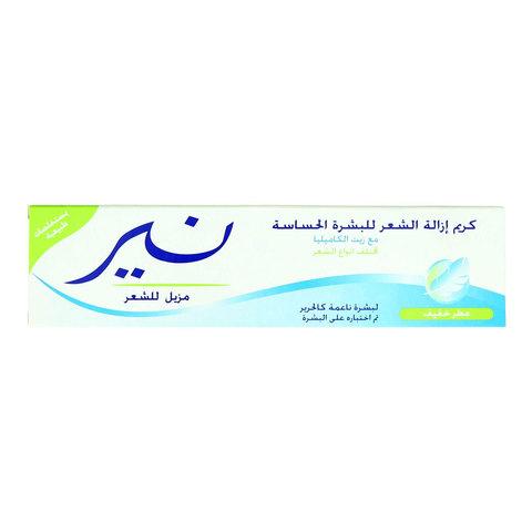 Nair-Sensitive-Hair-Removal-Cream-110ml