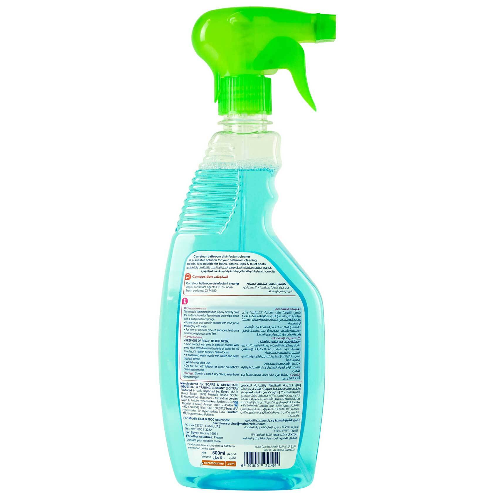 CRF BATHROOM CLEANER AQUA 500ML