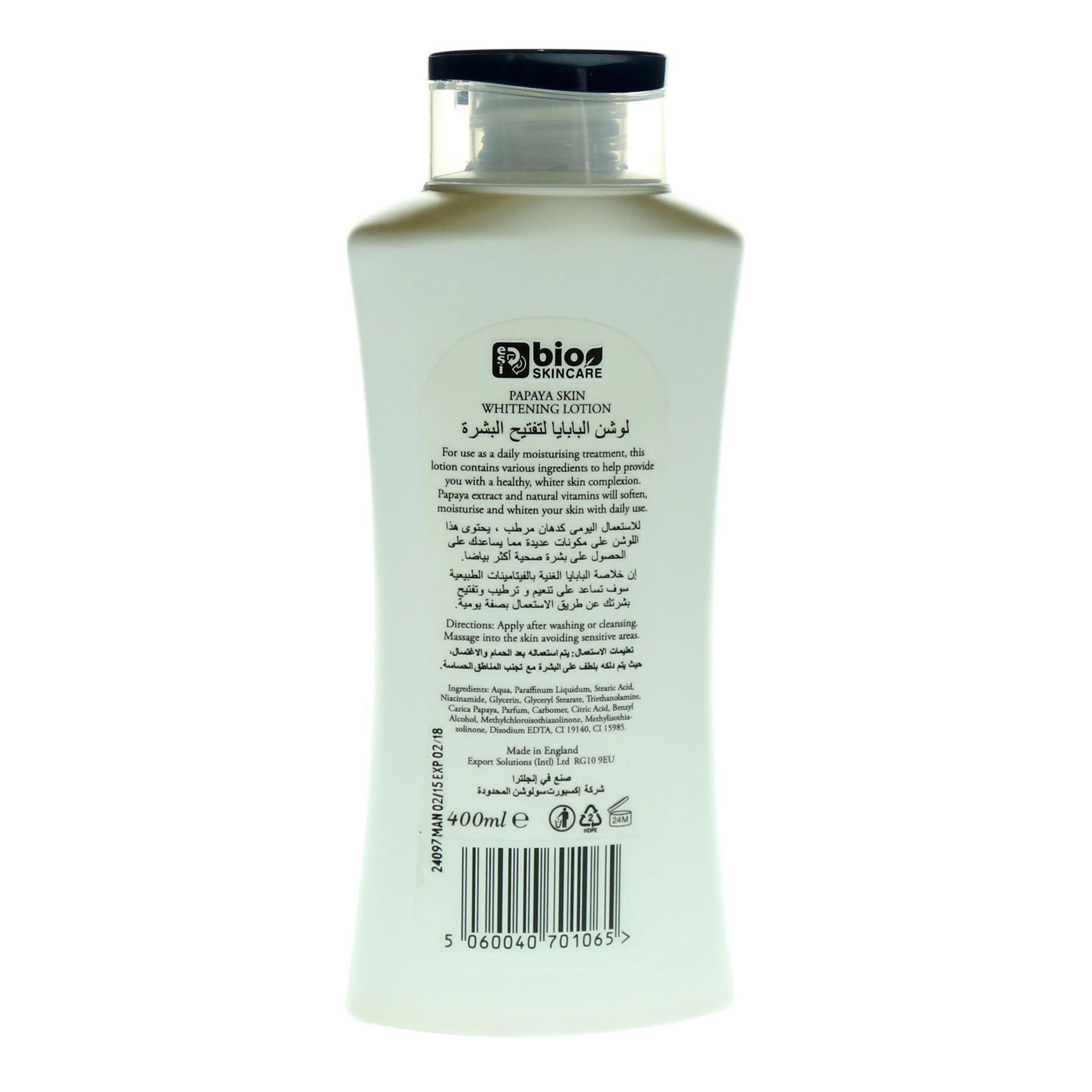 BIOSKINCARE PAPAYA WHT LOTION 400ML