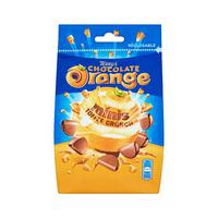 Terry's Chocolate Orange Toffee 125GR